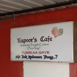 Authentic Punjabi Vegetarian food @ Kapoor's Cafe, Whitefield, Bangalore